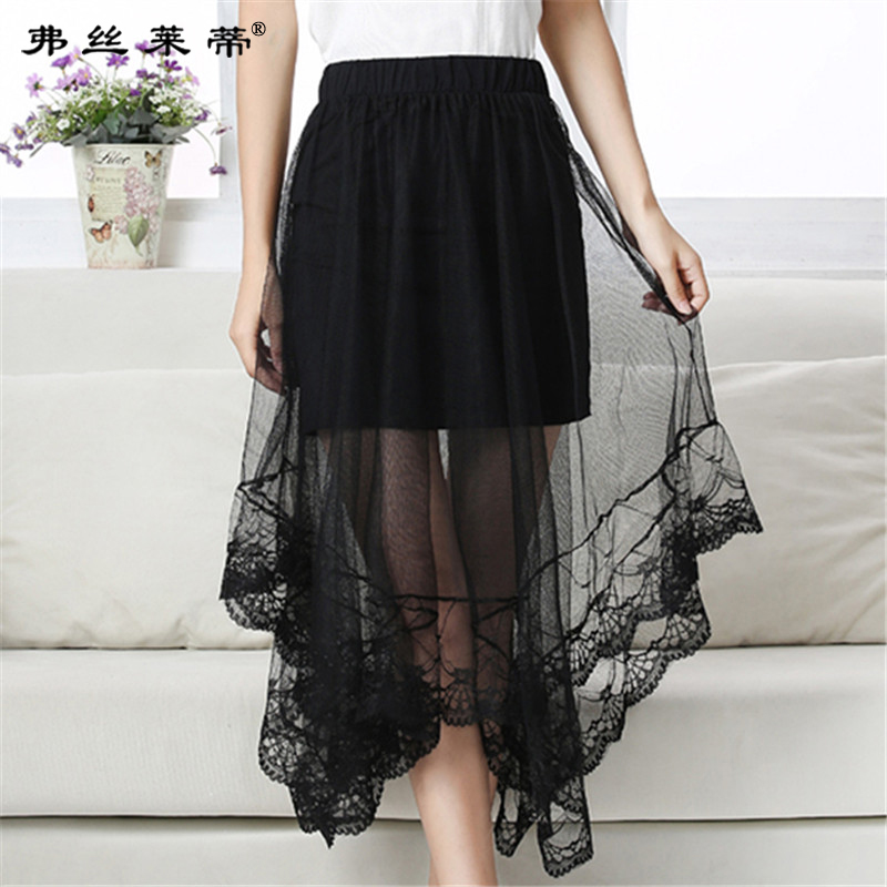 Womens Fall Skirt Lace Decorative Natural Waist Black Bunny Skirt Bottom Tattoo Casual And Ankle Skirt WL1650