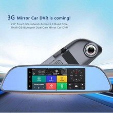 Phisung H2 7 inch Android 5.0 system 3G online Android GPS navigation car DVR/recorder  -BLACK