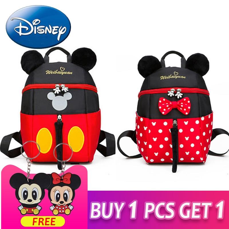 3D Mickey Mouse Kids Girls Boys Backpack Rucksack Children School Bags Cartoon