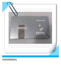 HSD090IDW1-A00 HSD090IDW1 9-дюймовый ЖК-экран HSD090IDW1 A00 толщина 5 мм