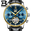 Switzerland BINGER watches men luxury brand Tourbillon fulll stainless steel water resistant Mechanical Wristwatches B-8604-12