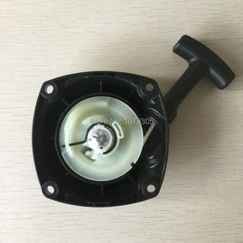 Recoil starter for G45L BC4310 FW4310 cheap pull assy brush cutter part - sale item Garden Tools