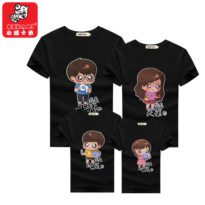 XZKAMI 2018 Summer Funny Family Look Mommy Dad and Me Clothes Cotton Cartoon Family T-shirt Mother Father Daughter Son T-shirt ...