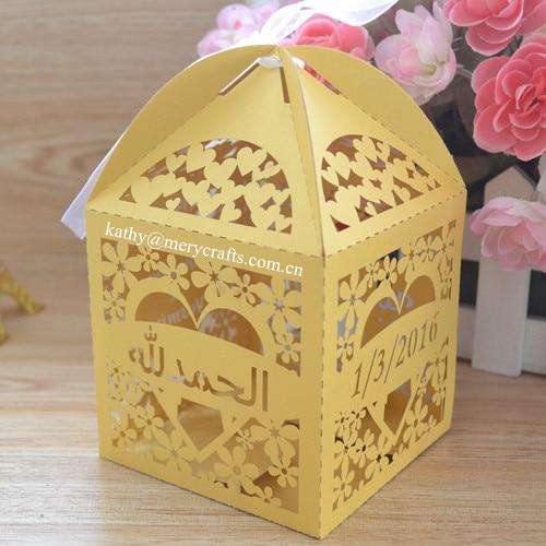 Popular Muslim Wedding Favors Buy Cheap Muslim Wedding