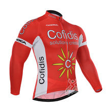 Pro team men's cycling long sleeve jersey 2016 Maillot ciclismo bike riding clothes Ropa Ciclismo Cycling Clothing sport jacket