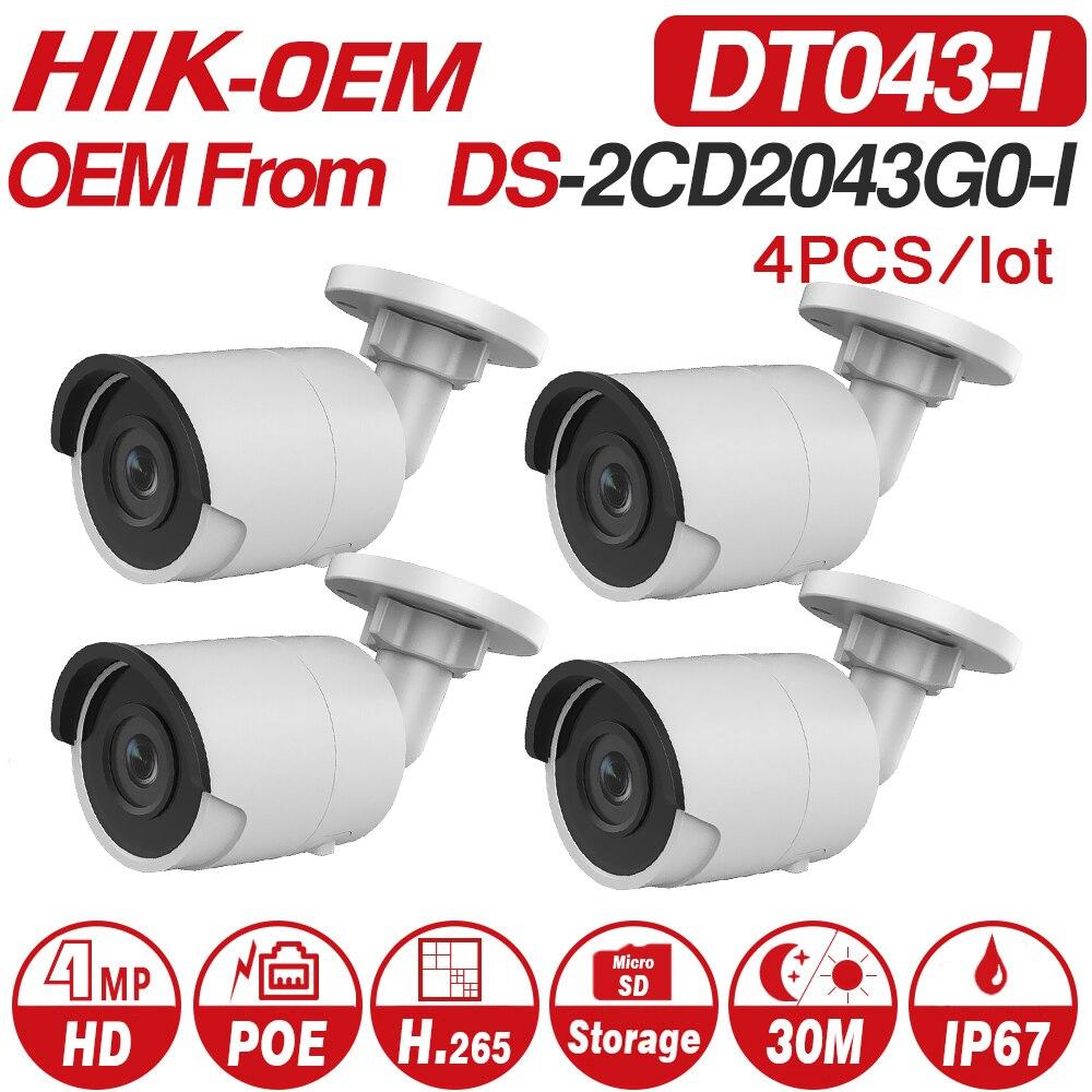 Hikvision OEM IP Camera 4MP DT043-I(OEM DS-2CD2043G0-I) Bullet network CCTV Camera Updateable POE WDR POE SD Card Slot 4pcs/lot hikvision ds 2cd2043g0