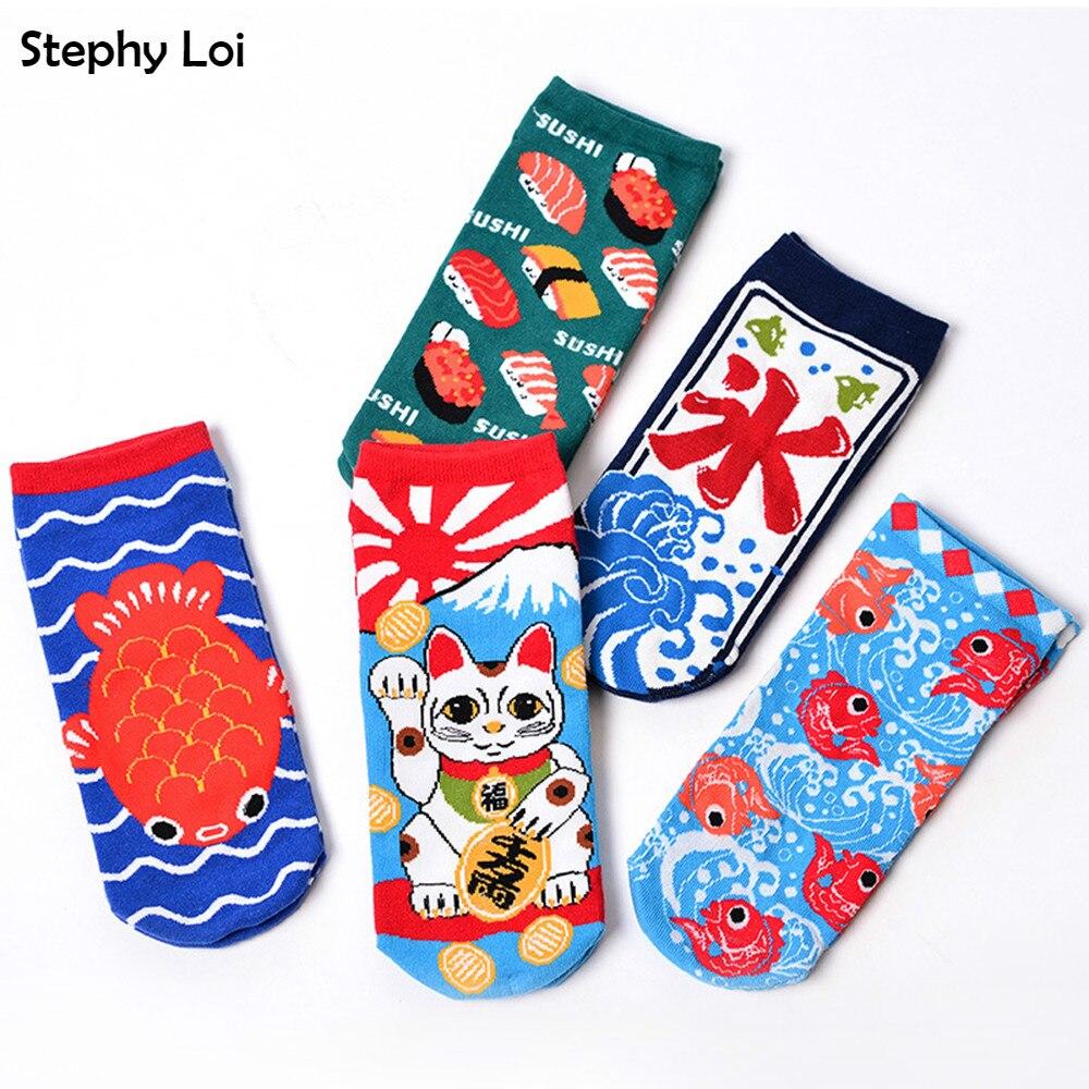 Harajuku Cartoon Lucky Cat Fish Sushi Cotton Women Boat   Socks   Cute Kittens Girl 's Short   Socks   Creative Funny Invisible Slippers