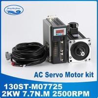 2.0KW servo motor cnc kit 3 phase electric motor 130ST M07725 7.7N.M 2500rpm servo motor driver