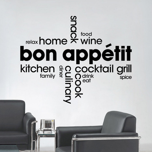 Buy fashion french words diy wall - Vinilos para la cocina ...