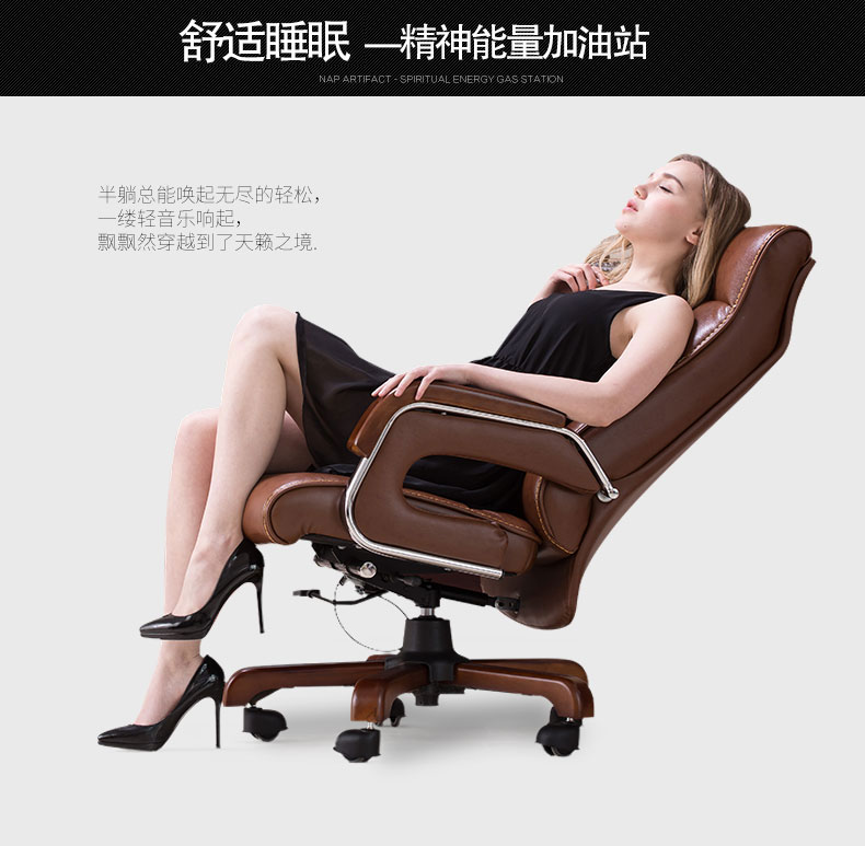 High-grade leather computer chair. Household can lie lift massage boss swivel chair. to lay the boss chair lift usb charging massage chair swivel chair foot chair