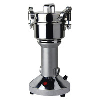 900W Automatic Mill Herb Grinder Swing Type Electric Grain Pepper Grinder Commercial small ultra fine powder grinding machine