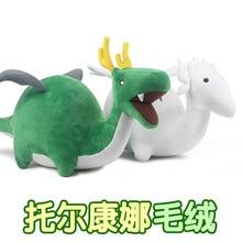 Аниме мисс Кобаяши Дракон горничной динозавр плюшевые игрушки мягкие Кобаяши-сан Чи нет горничной Дракон Канна Kamui мягкие куклы подарок