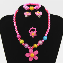 4pcs Kids Baby Girl's Imitation Pearls Beaded Sun Flower Necklace Bracelet Rings Earrings Jewelry Set Children Party Gift M79