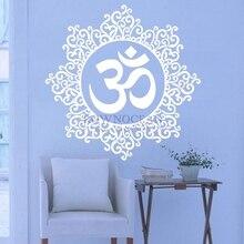 New 2017 Hindu Mandala Yoga Symbol Wall Stickers Home Decoration Vinyl Art Household Products Indian Round Om Home Decor MA-07