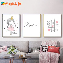 Love Quotes Baby Room Wall Art Canvas Painting Nordic Poster For Living Room Pink Wall Pictures Decoration Unframed