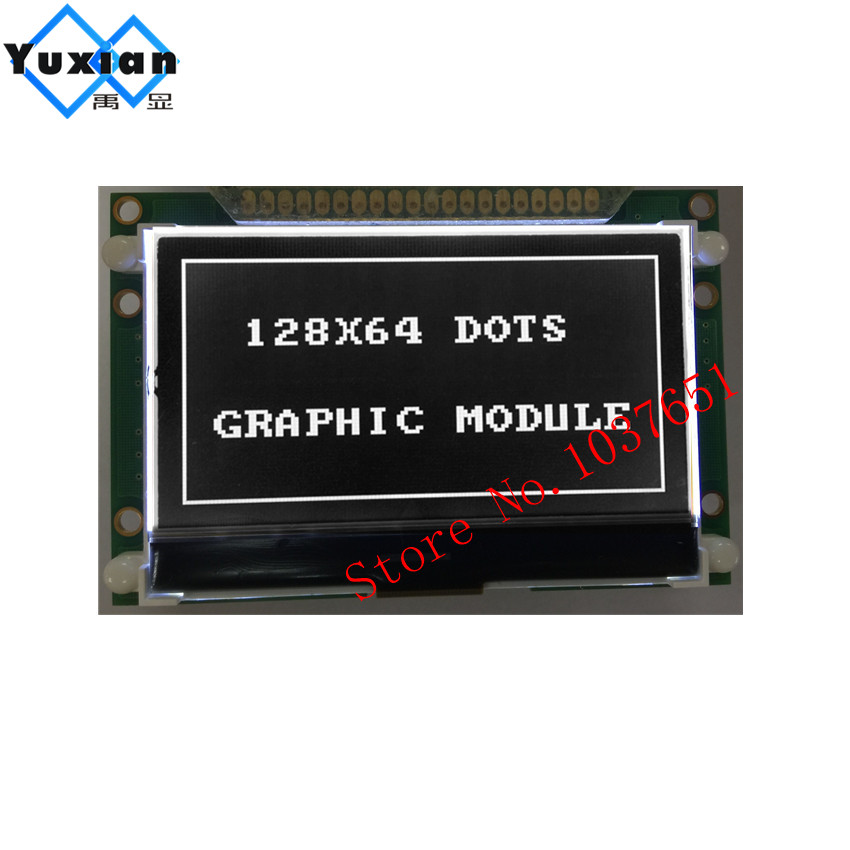 128x64 12864 cog 3.3v lcd display FSTN negtive black parallel serial SPI ST7565P <font><b>LG12864U</b></font> bright industial lcd module image