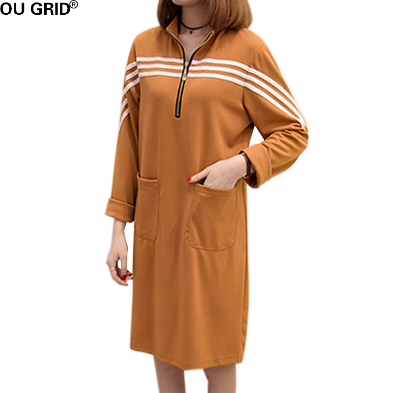 Plus Size XL-5XL Winter Autumn Knitted Dress 2016 Women Cotton Striped Loose Knee-Length Casual Sweater Dress With Packet plus size belted knee length dress with pockets