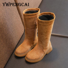 d68189a9b98 Buy girls knee high boots and get free shipping on AliExpress.com