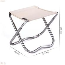 High-quality folding chair portable pony stool leisure small board stool painting and laundry fishing outdoor stool beach chair