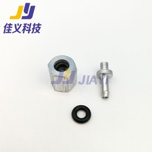 Good Price!!!Seiko 510 UV Ink Damper Connector for Seiko/Crystal-Jet/Gongzheng Inkjet Solvent Printer