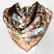 2015 New Style Female Satin Red Big Square Silk Scarf Printed,Hot Sale Women Coffee Silk Scarf Wraps For Summer,Autumn 90*90cm(China)