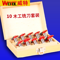 Weitol 2 Pcs 12 7 Mm Wood Cutting Tools CNC Carbide Tip Slotting Bits CNC Engraving