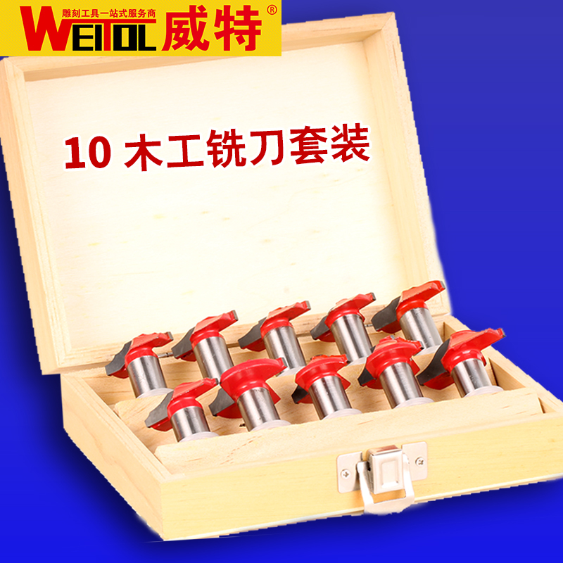 Weitol 1 box 12.7 mm wood cutting tools CNC Carbide tip Slotting bits CNC engraving machine cabinet pattern door router bit set