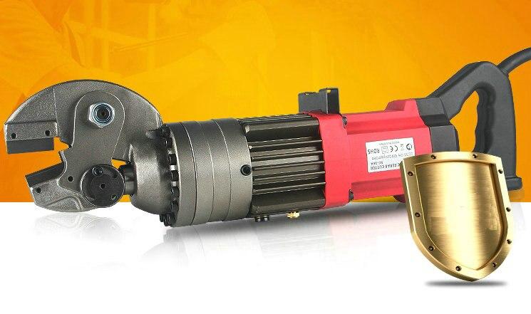 AC110/220V 4-16mm SC16L Portable Electric Scissors Hydraulic Metal Cutting Machine Hydraulic Scissors.Suitable For Metal Cutting