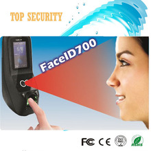 Good quality full face access control system with fingerprint reader high speed with TCP/IP and USB communication Multibio700