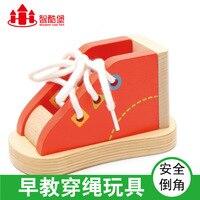 Juguetes de los niños Desgaste Cuerda Cordones Empate Práctica medios de Enseñanza Montessori Rompecabezas Educativos Kindergarten Edad 4-5-6 caja de Metal 3d