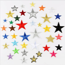 Many Color Small Stars Black White Repair Patch Embroidered Iron On Patches For Clothing Close Shoes Bags Badges Embroidery DIY