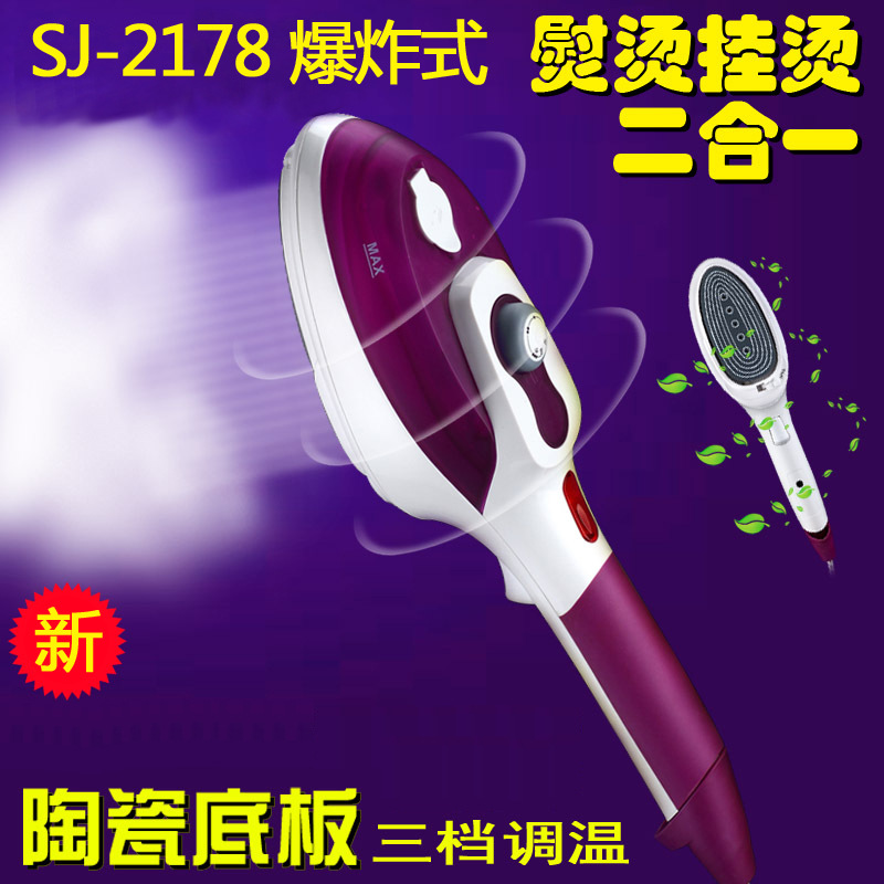 Parts ironing machine brush portable steam iron brush can be hung along the hot ironing shift temperature adjustin NEW Parts ironing machine brush portable steam iron brush can be hung along the hot ironing shift temperature adjustin NEW