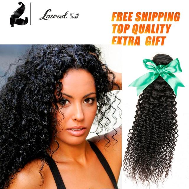 Mega Hair Cabelo Humano Liso Cambodian Hair Bundles Curly Hair Weave