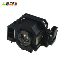 Happybate ELPLP41 совместимая лампа с Housingfor Powerlite S7 EX30/EX21/EX50/EX70/EMP-H283A/H284A EMP-75, EMP-77C, EMP-77, EMP-S52