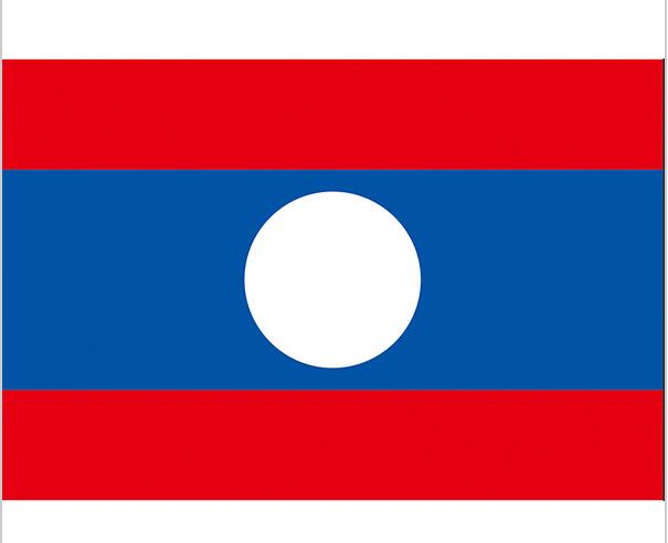 laos drapeau - Photo