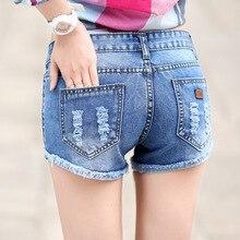 Летом 2016 Корейский высокой талией джинсовые шорты отверстие студентки свободные тонкие широкую ногу локон слово брюки