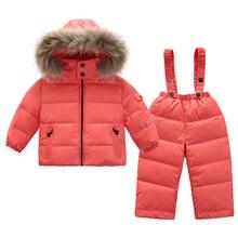 Moda 2018 ciepłe ubrania dla dziewczyny dół kurtki dla dziewczynek odzież zimowa dla dzieci chłopiec kostiumy na zewnątrz Parka kurtka