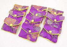 10pcs purple flower baldachin cloth gift jewelry bags pouches 65mmx80mm