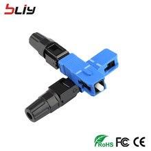 Bliy 100 pcs 임베디드 ftth 광섬유 퀵 커넥터 ftth 툴 멀티 모드 및 싱글 모드 용 콜드 파이버 고속 커넥터