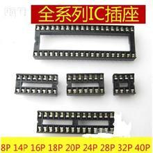 8 контактов DIP-8 IC Разъем тестовое гнездо круглое отверстие квадратный тип контактный DIP8 DIP14 DIP16 DIP18 DIP20 DIP24 DIP28 DIP32 DIP40