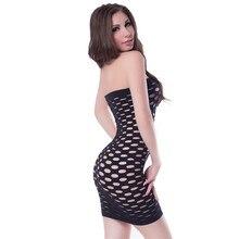 Women's Sexy Fishnet Cotton Dress
