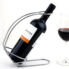 1PC wire frame wine rack contracted fashion home furnishing articles curved stainless steel wine holder  J3008