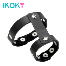 IKOKY Elastic Leather Adjustable Penis Rings Cock Rings Male Masturbator Delay Ejaculation Sex Toys for Men Adult Products