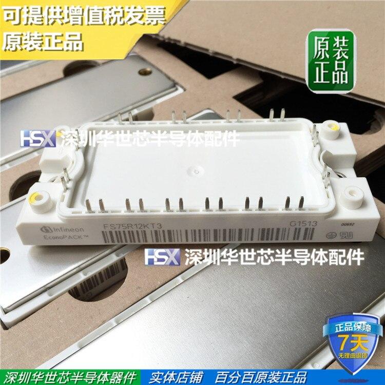 Imported new original FS75R12KT3       - title=
