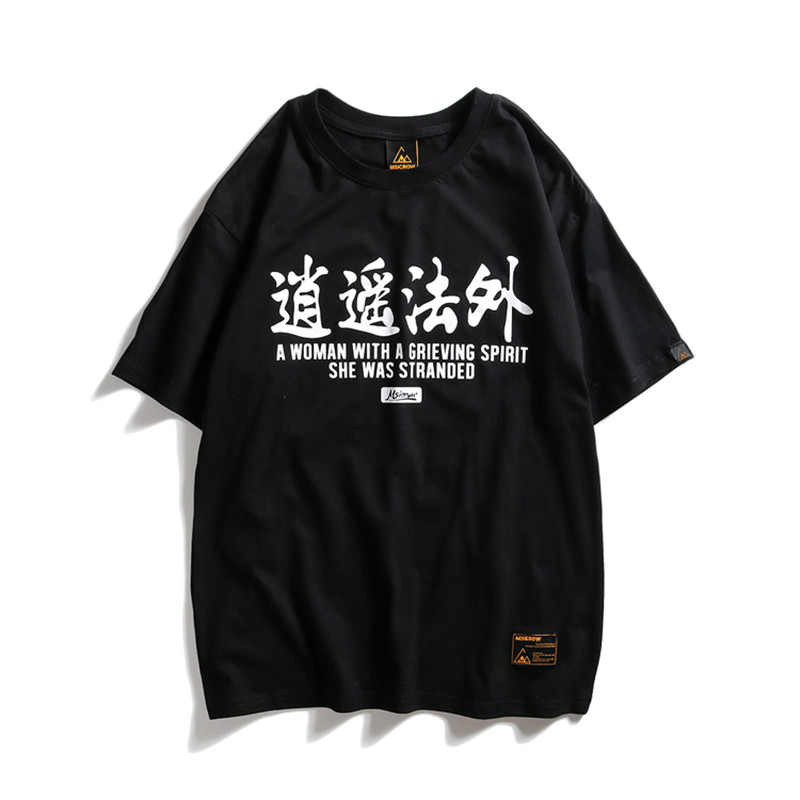 Casual Japan Streetwear Urban Style T-Shirts 4