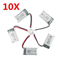 Hilbert 50pcs 3.7V 380mAh LiPo Battery For JJRC H6C Hubsan H107 DM003 RC Helicopters Drone Control Toys