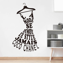 Grote Chanele Designer Jurk Hanger Citaat Muurtattoo Slaapkamer Woonkamer Kleding Stand Woorden Muursticker Meisje Kamer Vinyl Decor
