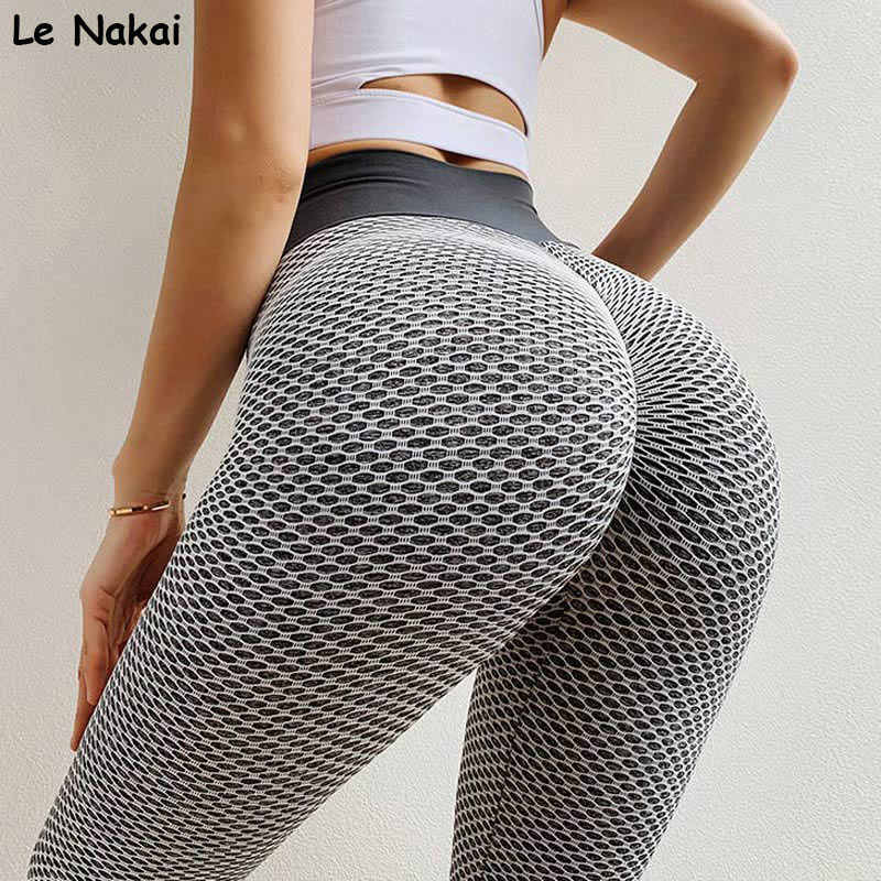 Rmykn Sexy Booty Yoga Pants High Waist Nylon Scrunch Butt