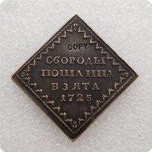1725 Россия медная монета КОПИЯ памятные монеты-копия монет медаль коллекционные монеты