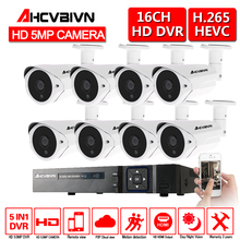 H.265 SONY 16ch AHD HDMI 5.0MP DVR NVR 2592*1944 IP67 In/outdoor security camera cctv system video surveillance kit P2P Wifi DVR free shipping 16 in 32 out ahd video distributor amplifier 16ch to 32ch splitter for cctv security camera dvr system